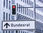 Bundesrat — Stock Photo