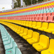 Seats in the stadium — Stock Photo