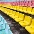 Seats in the stadium — Zdjęcie stockowe