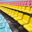 Seats in the stadium — 图库照片