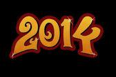 新しい 2014 年 — ストック写真