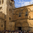 JERUSALEM, ISRAEL - NOVEMBER, 4.Church of the Holy Sepulchre on  — Stock Photo