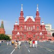 Tourists walking on Red Square in Moscow, Russia — Stock Photo