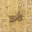 Old egypt hieroglyphs carved on the stone — Stock Photo #12747772