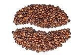 Graan koffie van bonen op wit — Stockfoto