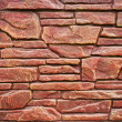 Rough brick wall — Stock Photo