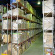 Indoor warehouse — Stock Photo