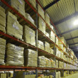 Indoor warehouse — Stock Photo #14854551