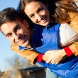 Young couple in the park — Stock Photo #39679797