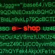 E- shop — Stock Photo