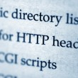 Http header — Stock Photo