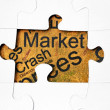 Stock Photo: Crash market