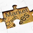 Crash market — Stock Photo