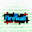 Firewall — Stock Photo #14444799