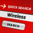 Wireless — Stock Photo #14786953