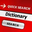 Search for dictionary — Stock Photo