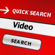 Stock Photo: Search for video