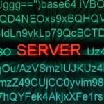 Server — Stock Photo #17198931