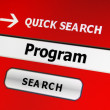 Search for program — Stock Photo #17858605