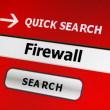 FIrewall — Stock Photo #18409249