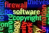 Software copyright — Stock Photo