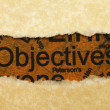 Stock Photo: Objectives concept