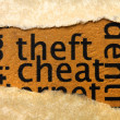 Theft and cheat — Stock Photo