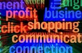 E-shopping — Stock Photo