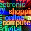 Shopping online — Stock Photo #19300085