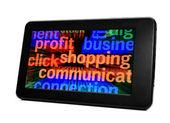 E- shopping — Stock Photo