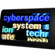Stock Photo: Cyberspace concept