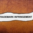 Trademark infringement — Stock Photo