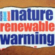 Nature renewable warming - Stock Photo