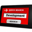 Search for Development — Stock Photo