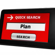 Search for plan — Foto de Stock