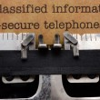 Classified information form - Lizenzfreies Foto