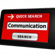 Royalty-Free Stock Photo: Search for communication