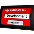 Search for development — Stock Photo #25025371