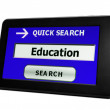 Search for education — Stock Photo