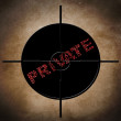 Private target concept — Stock Photo