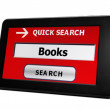 Search for books — Stock Photo