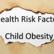 Постер, плакат: Health risk factors child obesity