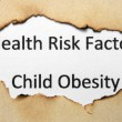 Stock Photo: Health risk factors - child obesity