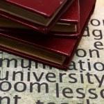 University concept — Stock Photo