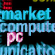 Market computer pc — Stock Photo