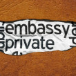Stock Photo: Embassy private