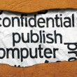Confidential publish computer — Stock Photo