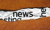 концепция новости — Стоковое фото