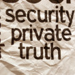 Security private truth — Stock Photo