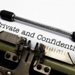 Private and confidential — Stock Photo
